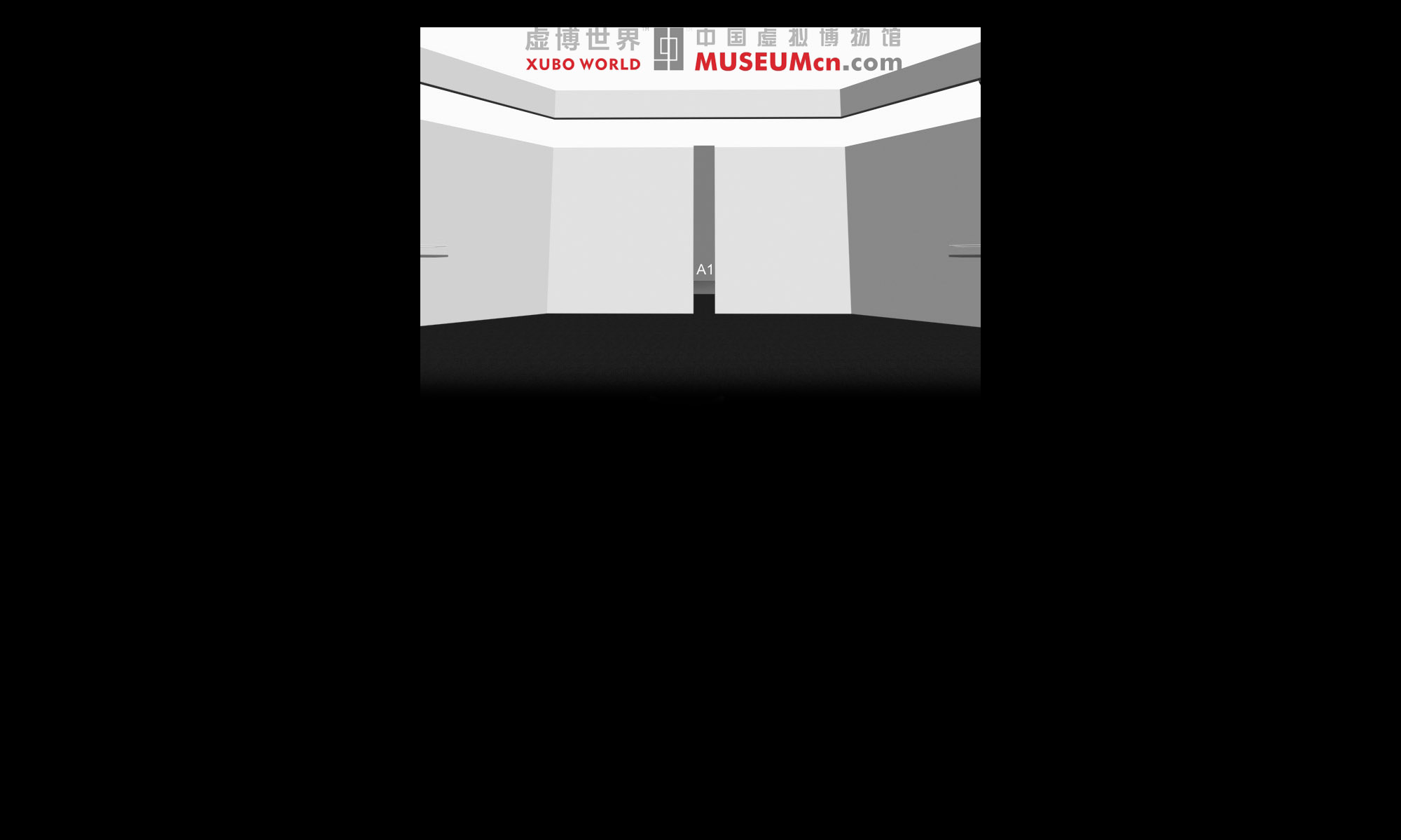 中国虚拟博物馆 museumcn